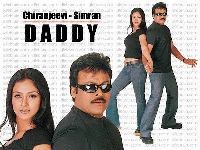Daddy 2001 Telugu Movie Watch Online