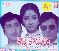 Kanna Koduku 1973 Telugu Movie Watch Online