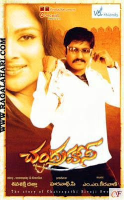 Chandrahas 2007 Telugu Movie Watch Online