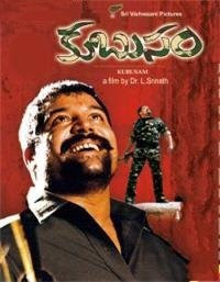 Kubusam 2002 Telugu Movie Watch Online
