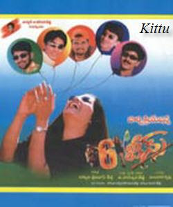 6 Teens 2001 Telugu Movie Watch Online