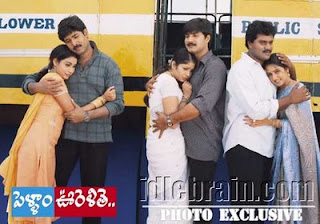 Pellam Oorelithe 2003 Telugu Movie Watch Online