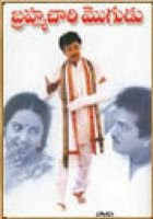 Brahmachari Mogudu 1994 Telugu Movie Watch Online
