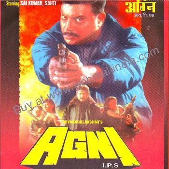 Agni chakra movie tamil : Deadbeat tv trailer