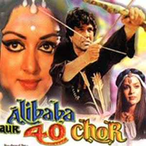 alibaba aur 40 chor 1980 full movie free download
