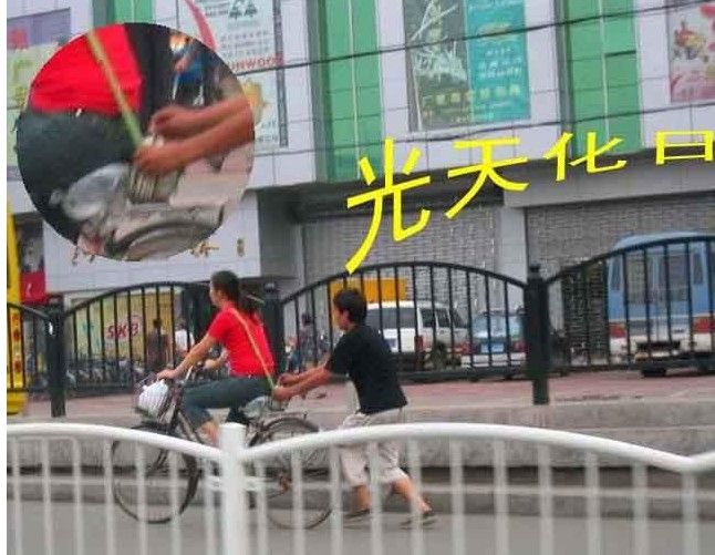 Foto Aksi Pencopet Di China Yang Terpotret Kamera - 14