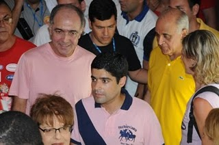 Image result for josé carlos aleluia corrupção