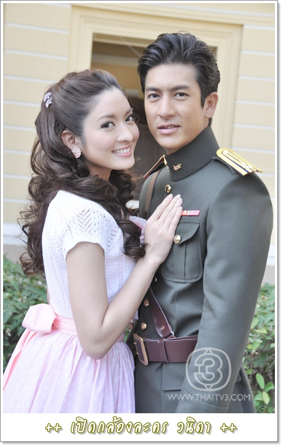 bie sukrit and noona dating service