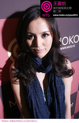 Moko Girls Sexy: September 2010