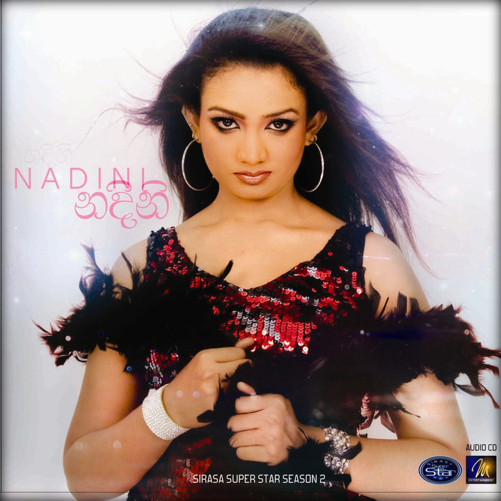 Am A Rider Mp3 Download: New Sinhala Songs: Nadini Premadasa