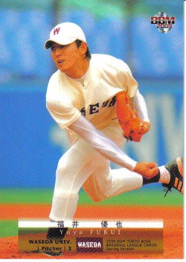 7fe470475 2009 BBM Tokyo Big 6 Spring Version #07 (shown) 2010 BBM Tokyo Big 6 Autumn  Version #09