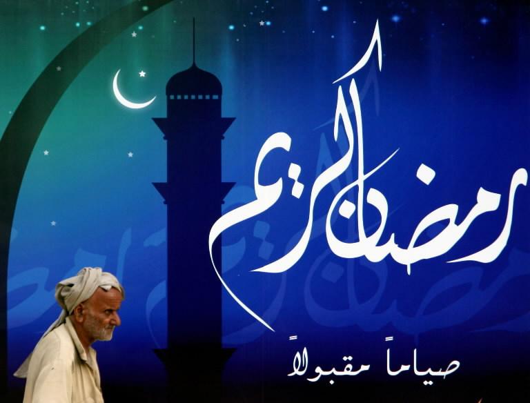 Haq's Musings: Ramzan