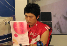 Picture of Lim Yo-Hwan