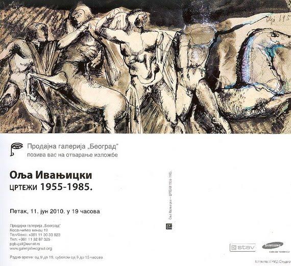 Fond Olge Olje Ivanjicki 2010