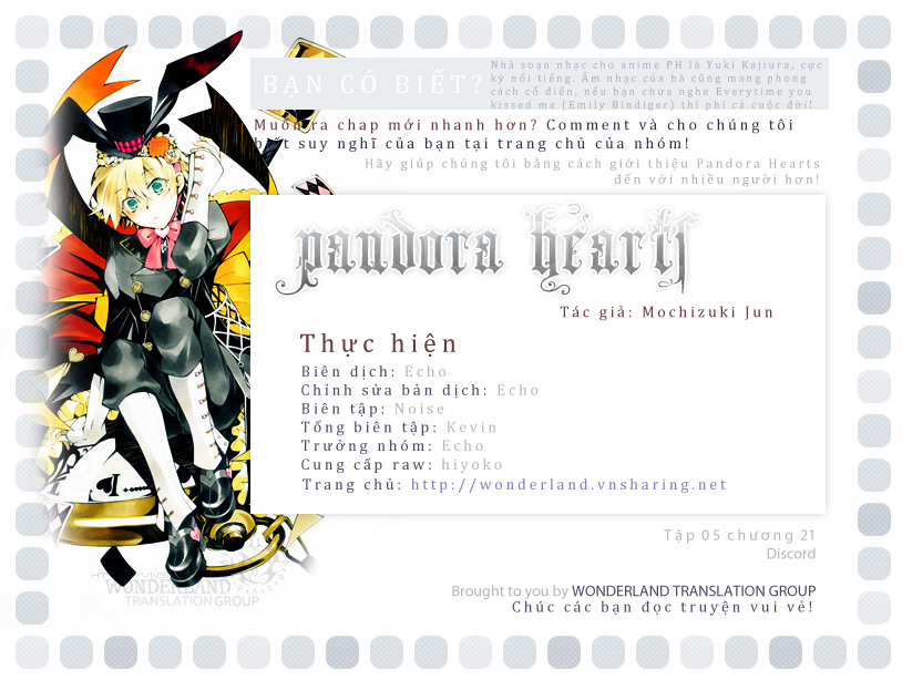 Pandora Hearts chương 021 - retrace: xxi discord trang 2