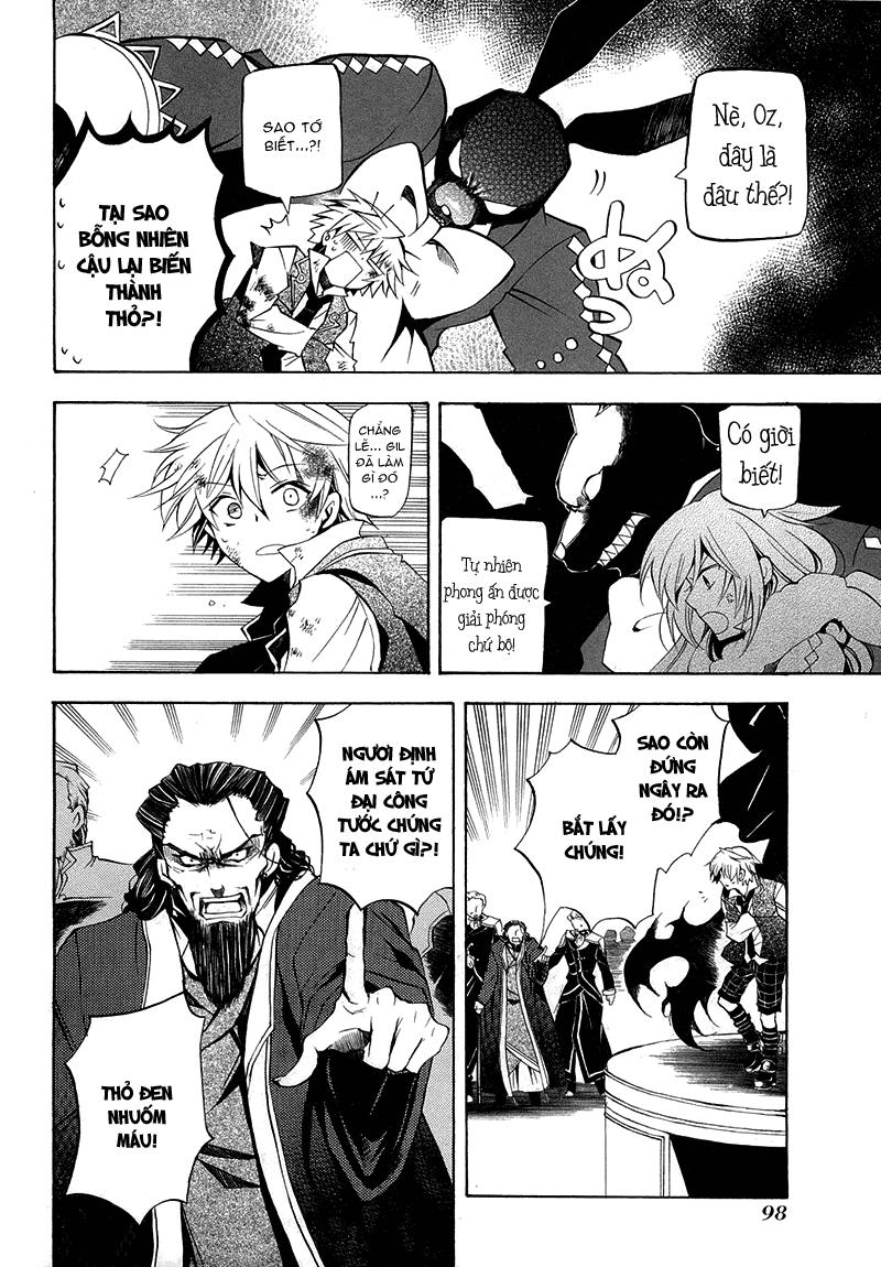 Pandora Hearts chương 021 - retrace: xxi discord trang 17