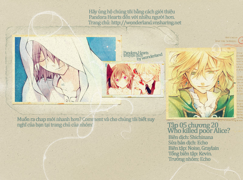 Pandora Hearts chương 020 - retrace: xx who killed poor alice? trang 1