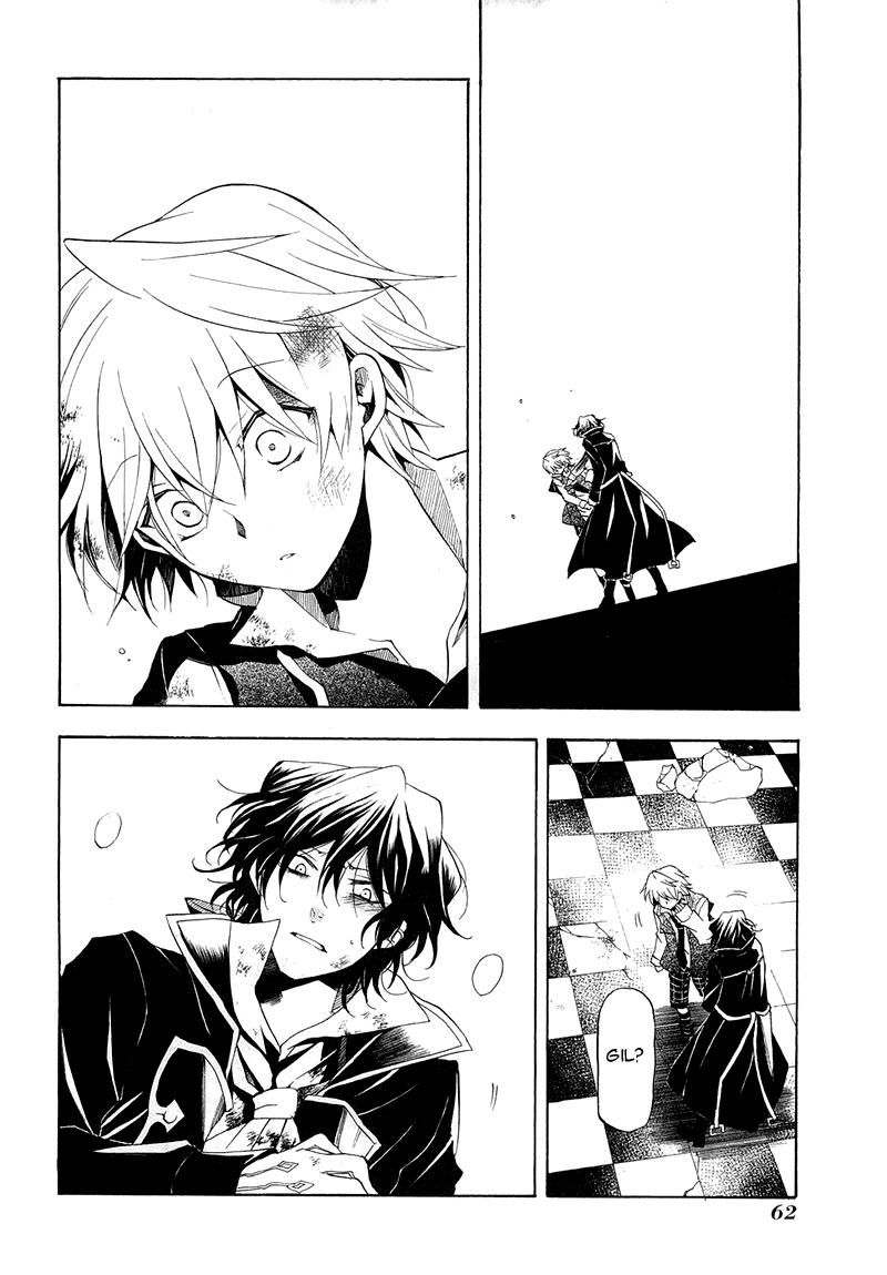Pandora Hearts chương 020 - retrace: xx who killed poor alice? trang 26