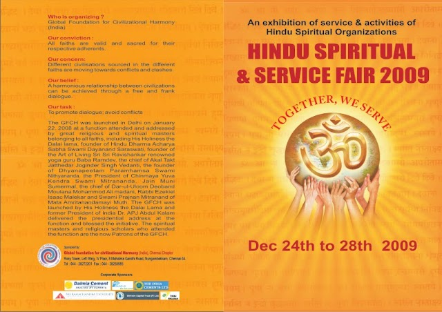 HINDU SPIRITUAL FAIR INVITATION
