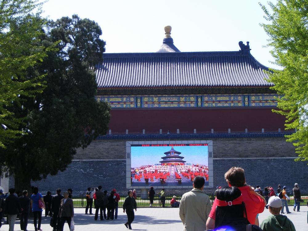 O data in viata, China ep 20 Templul Cerului, Beijing