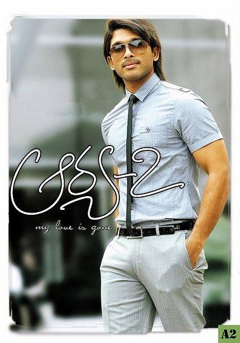 arjun telugu movie songs free download