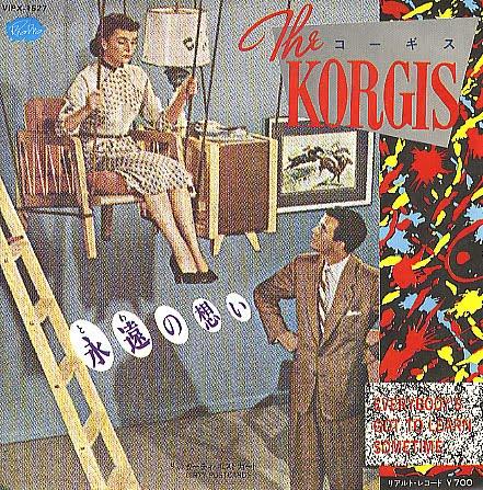 Everybody's Got to Learn Sometime - The Korgis | Song Info ...