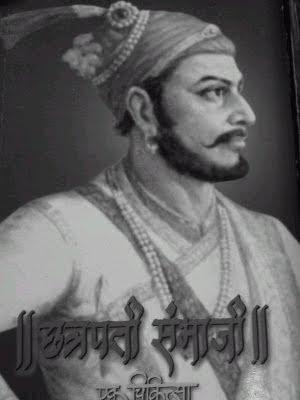 HISTORY IN CHATRAPATI SAMBHAJI MARATHI PDF MAHARAJ