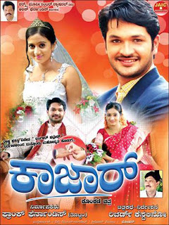 Konkani movies full download - What do the two faces in