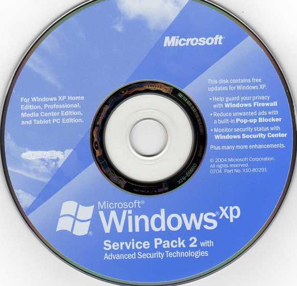 Системы Windows XP от компании Microsoft порадуют третьим и последним