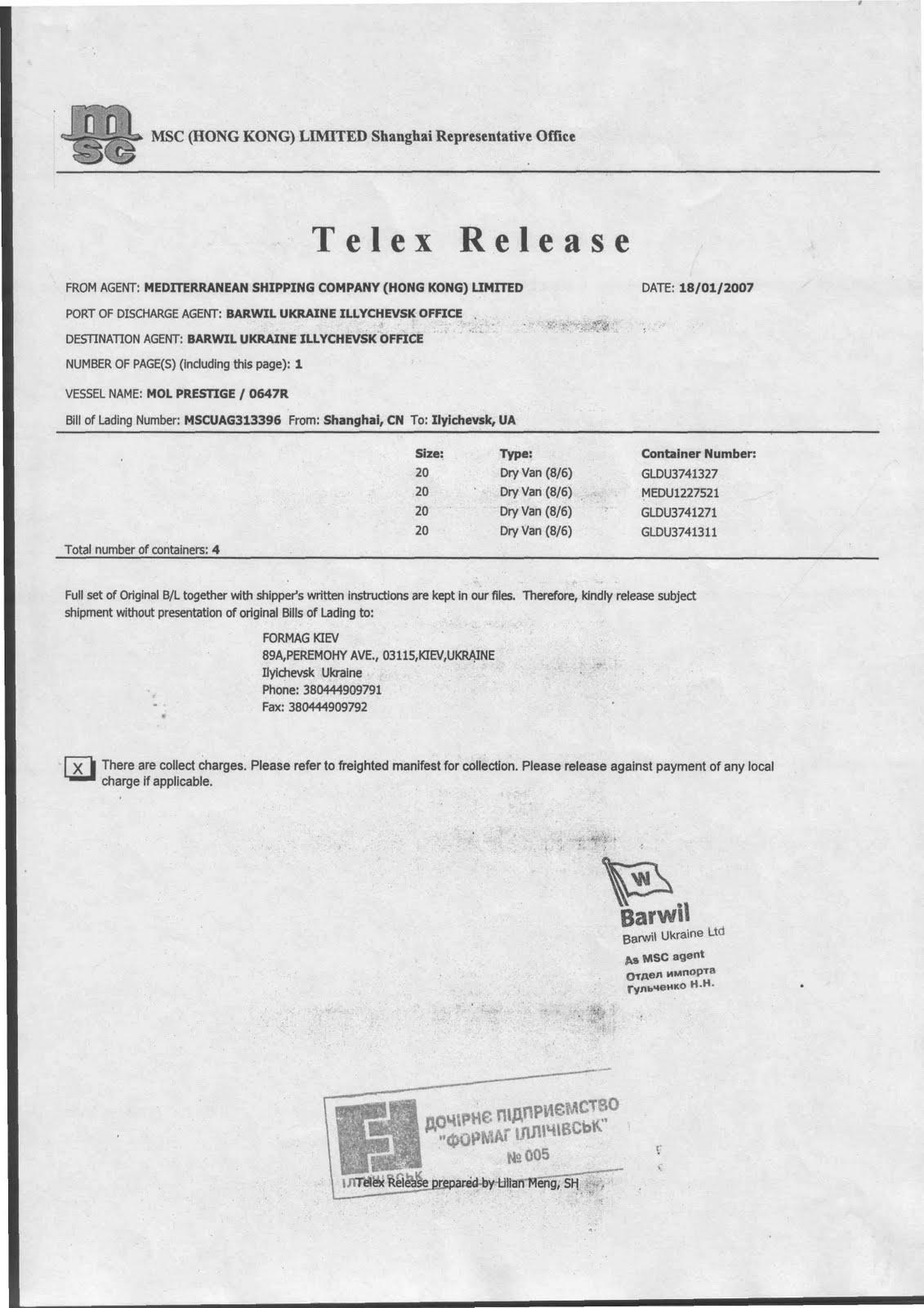 Логистика ВЭД: Сканкопии внутренних документов, которые ...