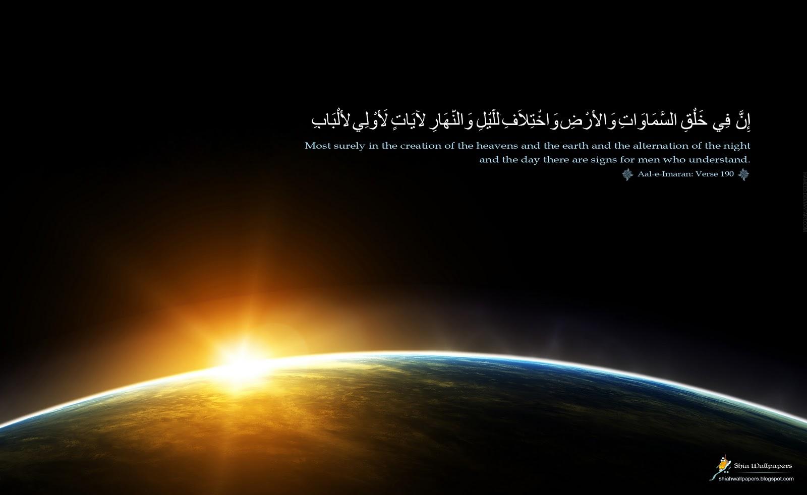 Shia Wallpapers: Quran