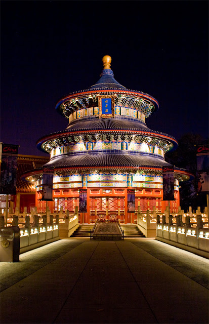 Resultado de imagem para templo do ceu pequim