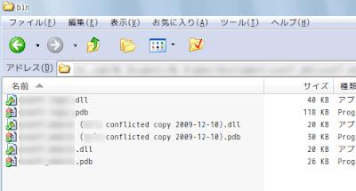 エラー アプリケーション で 発生 サーバー した が しま '/pc'アプリケーションでサーバーエラー