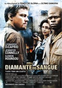 Baixar Filme Diamante de Sangue - Dublado