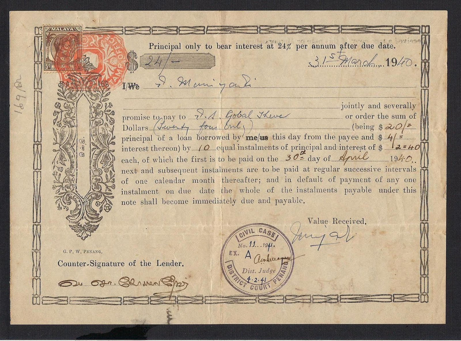 711CollectionStore: Old Document Attached KGVI Stamp 1940