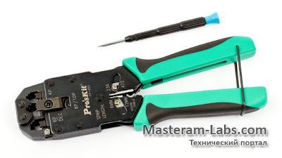 Кримпер для обжимки витой пары Pro'sKit CP-200