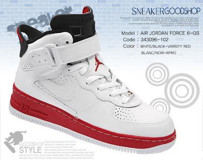 16c072f4449f1e paypal Online sell nike jordan shoes  AIR JORDAN FORCE 6 GS ID ...