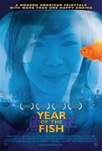Year of The Fish Movie