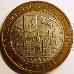 Картинки денег: Картинки денег. Юбилейные монеты 10 рублей ...