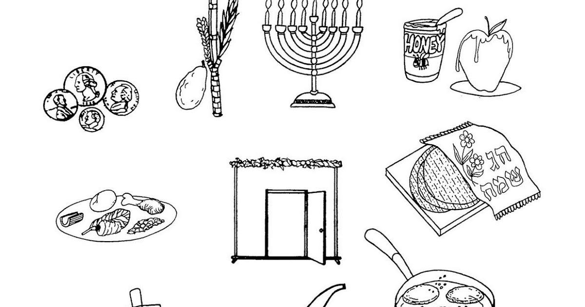 Walder Education Pavilion of Torah Umesorah: Chanukah Fun