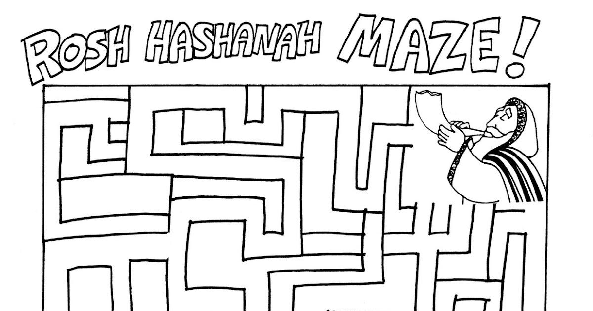 Walder Education Pavilion of Torah Umesorah: Maze Page