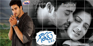 Gowtham SSC Songs Free Download