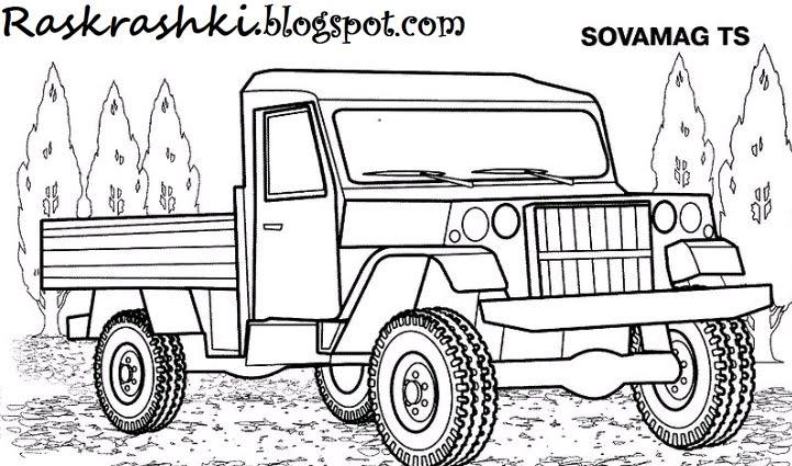 раскрашки для детей раскрашки грузовиков