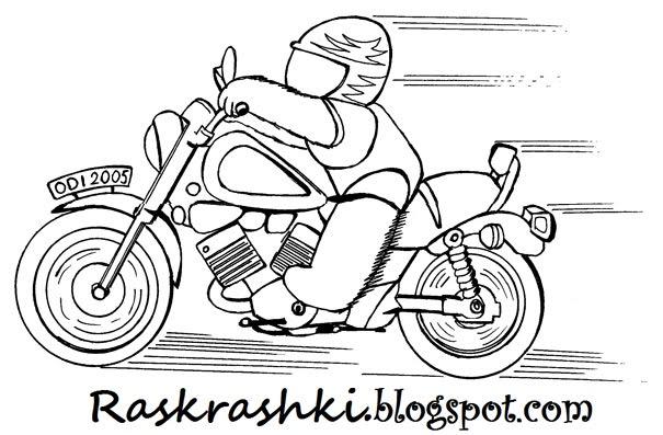 Раскрашки мотоциклов для детей Раскрашки для детей
