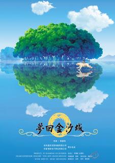 jinsha - La Academia ha hablado! Estos son los 15 filmes animados que hay que ver...