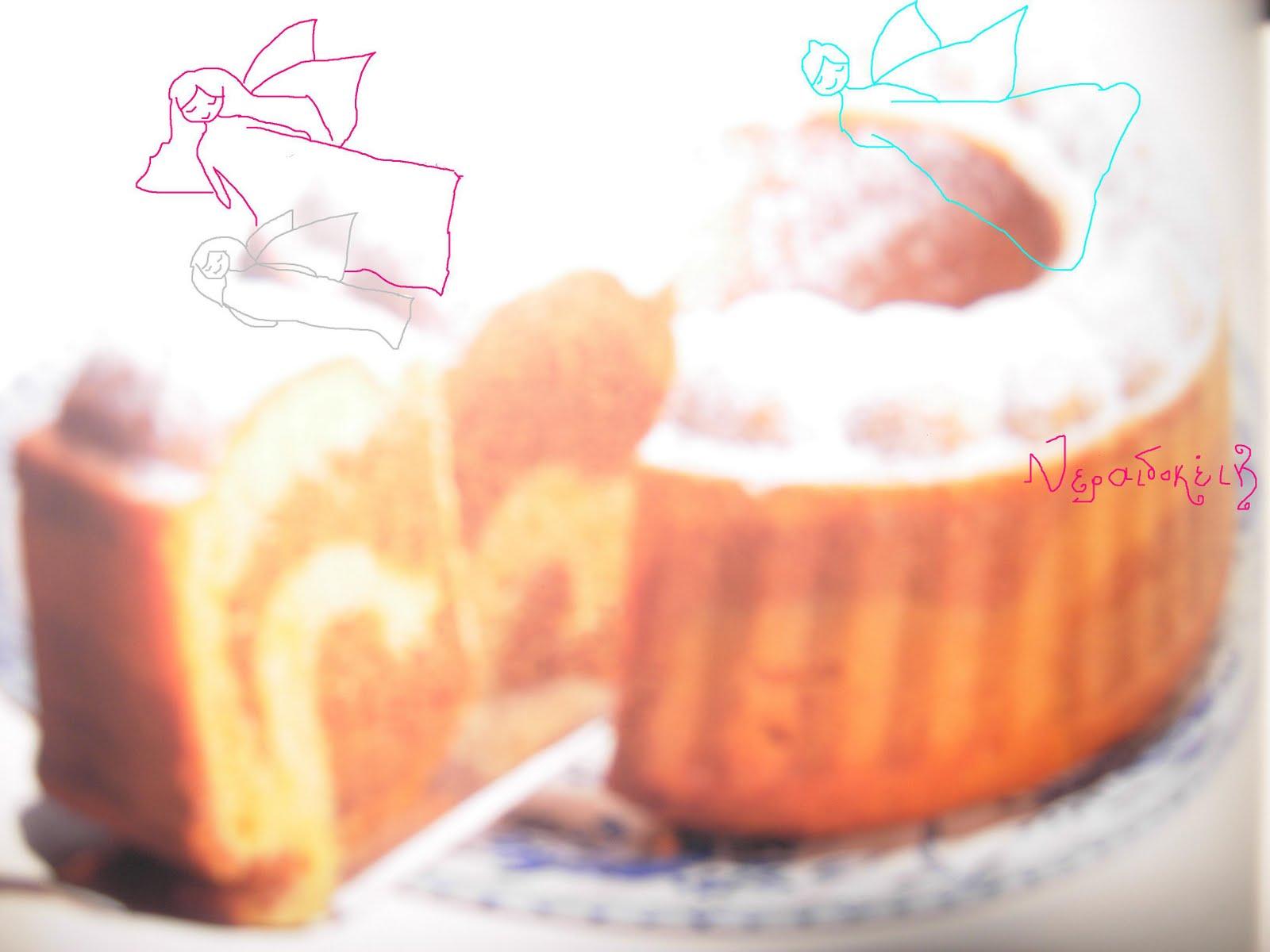 Cake Journaling