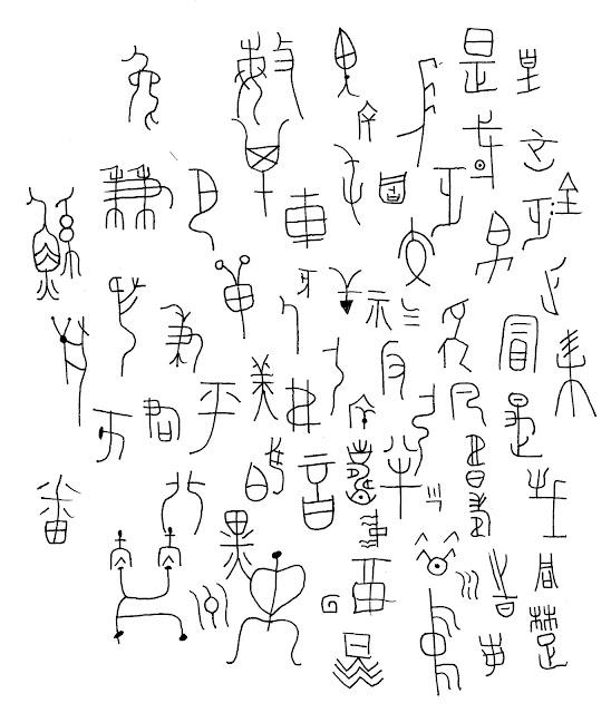 pansemic writing