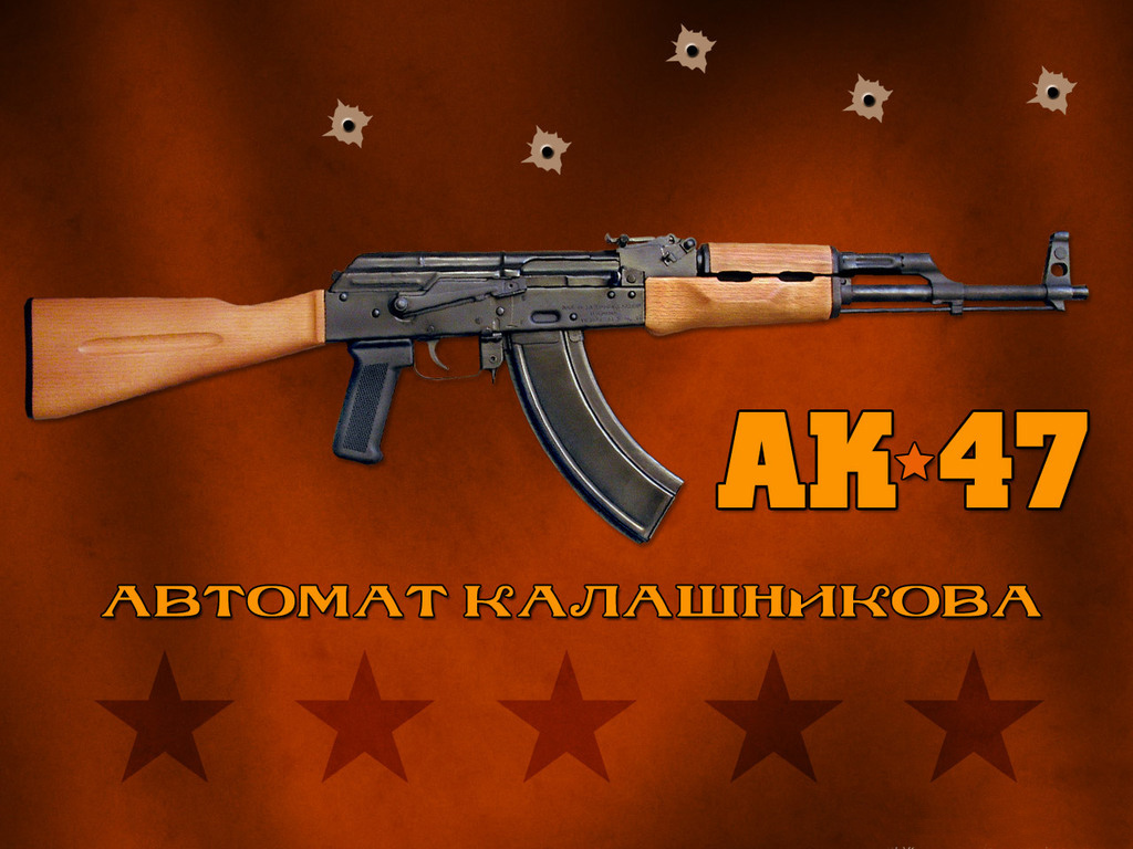 Ak 47 Wallpaper: Pic New Posts: Wallpaper De Ak 47
