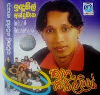 Kavi Bana Amma Free Download Sinhala New Songs