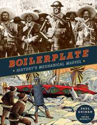 Boilerplate Movie